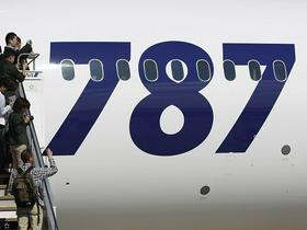 Boeing 787 - Dreamliner